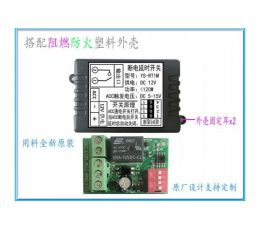 Module tạo trễ YS-RT1M ON-OFF Relay 12v (H19)